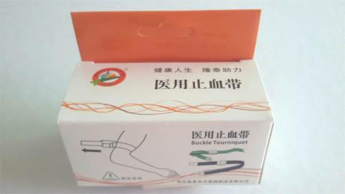 点连式一次性止血带_一次性止血带-止血带,卡扣式止血带,一次性止血带厂家价格批发